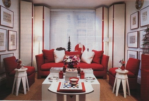 d co salon rouge et beige exemples d 39 am nagements. Black Bedroom Furniture Sets. Home Design Ideas