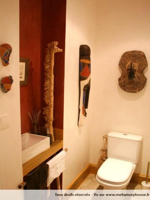 D co toilettes afrique exemples d 39 am nagements for Wc petit espace renove